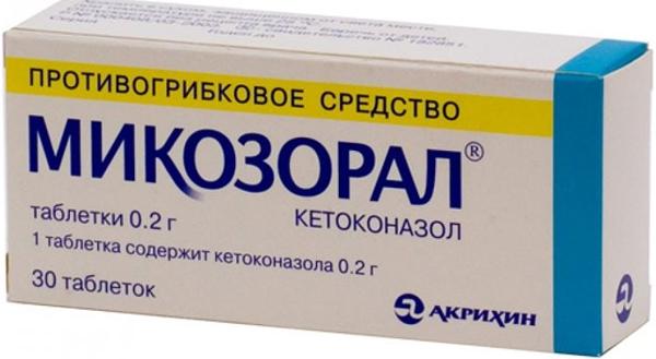 таблетки Микозорал